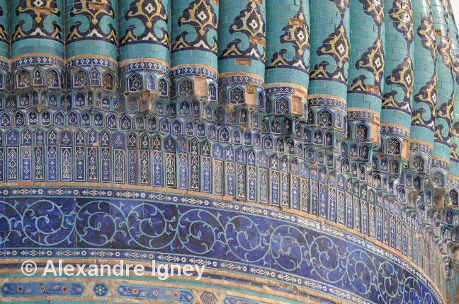 kazakhstan-dome-detail