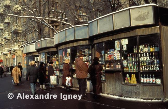russia-street-stores
